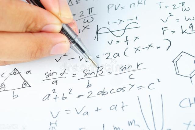 高中数学,高效解题的21个典型方法+技巧,90分以下速进