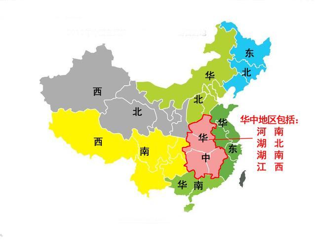 旅游景点介绍,华中地区,河南湖北湖南江西,有哪些必游景点(合集)