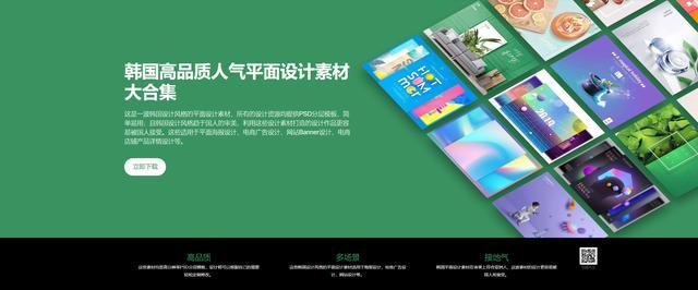 ppt背景图片,韩国高人气图片素材大合集!每张图,都是桌面壁纸,逼格满满