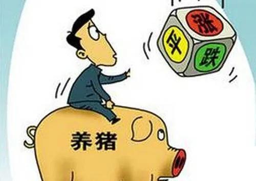 """时候属猪,老农说辛丑年""""9屠杀猪,12虎争肉"""",何意?春节肉价会涨吗?"""