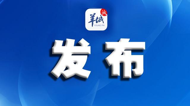 广东高考成绩查询,2020广东高考查分方式公布,3种方式可查询