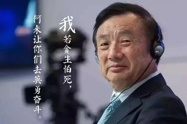 武汉弘芯声称总投资1280亿人民币,拉来啦tsmc的殿堂级角