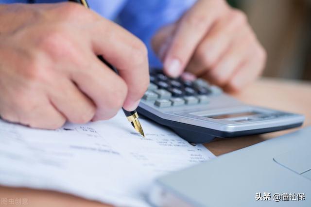 社保中断交费以后,现在重新交费,之前的怎么计算?