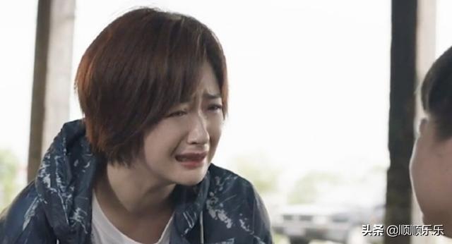 《小舍得》蒋欣演技爆发力真的绝了,子悠被田雨岚逼抑郁了 全球新闻风头榜 第6张