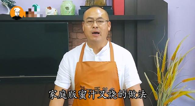 叉烧酱的做法,蜜汁叉烧家常做法,老刘手把手教你做,学到就是赚到