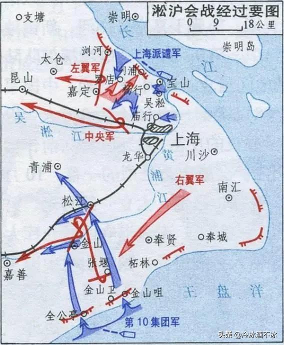 淞沪会战简介,国军抗日战争正面战场22场大会战之——淞沪会战