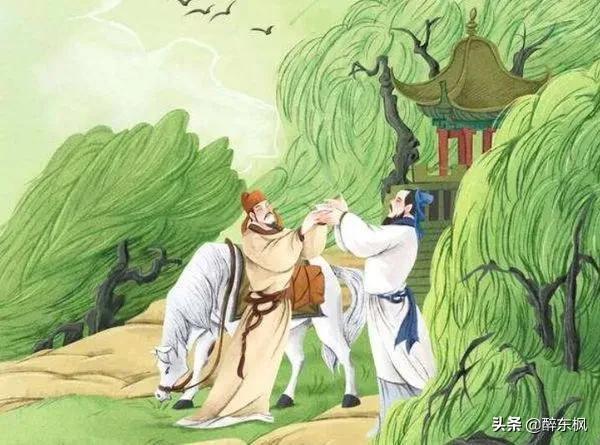 王维的送别诗,王维的一首送别诗,没有离愁别恨,只有关怀祝福,十分感人