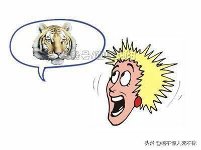 什么水成语,鱼得到了水(猜成语)学霸说出这样一个成语,你看答对了吗?