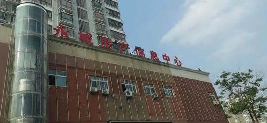 永城房产网,河南永城取缔房产中介,楼市就没乱象了?