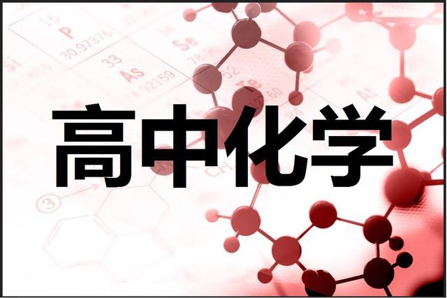 高中化学选修3—配合物或晶体中配位数的判断