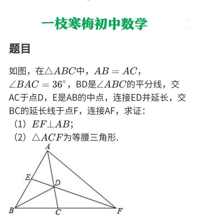 北师大版八年级数学下册期中考试经典题