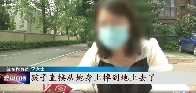 月嫂凌晨打瞌睡,新生宝宝被摔伤 全球新闻风头榜 第1张