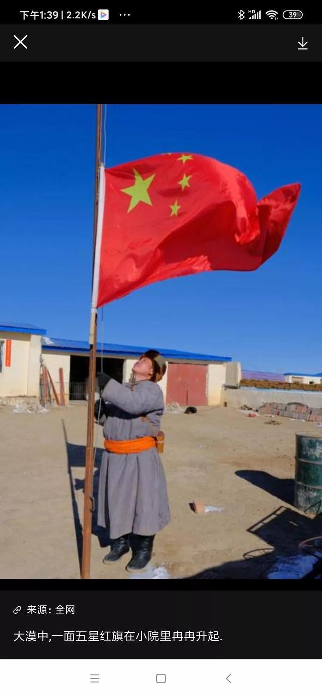 五星红旗的意义,五星红旗飘扬的不止是一块红布——