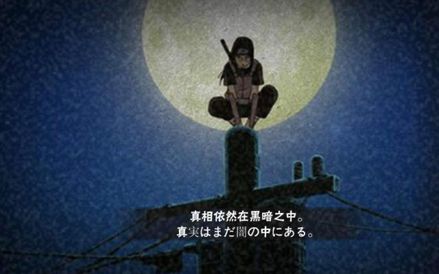 宇智波鼬图片,火影:鼬13岁就能够灭族,宇智波一族是不是太弱了?