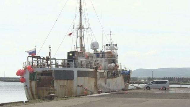"""日本警方拘捕俄罗斯""""阿穆尔""""号船长助理 全球新闻风头榜 第2张"""