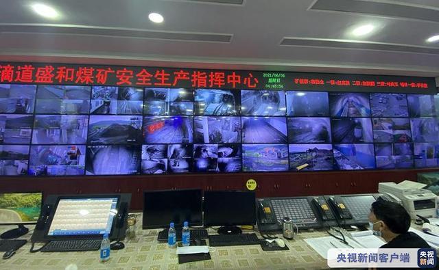 黑龙江煤矿立井煤与瓦斯突出事故最新进展:失联8人位置初步确定 全球新闻风头榜 第2张