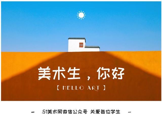美术成绩查询,2019年中国传媒、中央民族等12所院校成绩查询开通,祝君合格!
