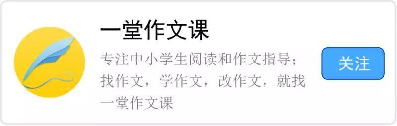 写作技巧,蒋军晶:给小学生作文困难户的10个写作技巧,家长老师请为孩子收藏