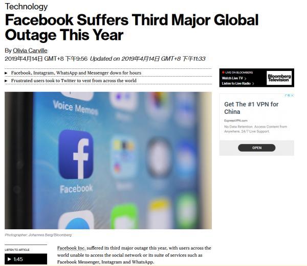 严重宕机!Facebook今年第三次故障