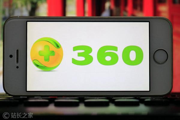 360网页游戏,360宣布推出360小游戏 加入小程序中心化入口