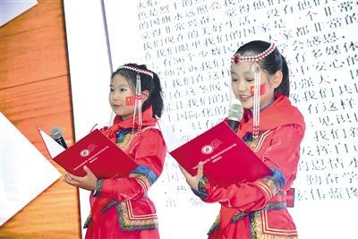 小学生祝福祖国的话,中小学书信诵读:我爱我的祖国