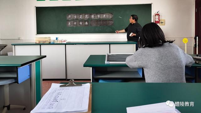 """三笔成绩查询,双塘中心小学举行青年教师""""三笔字""""竞赛活动"""