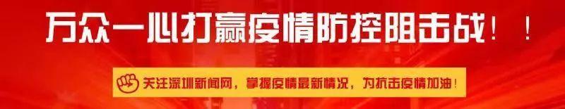 深圳市教育考试院,深圳市2020年中考中招政策公布!这几个关键问题要掌握