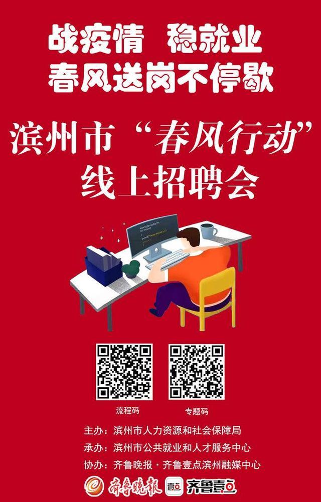 营销招聘,滨州市铭昊文化传媒有限公司:高薪招聘市场营销精英