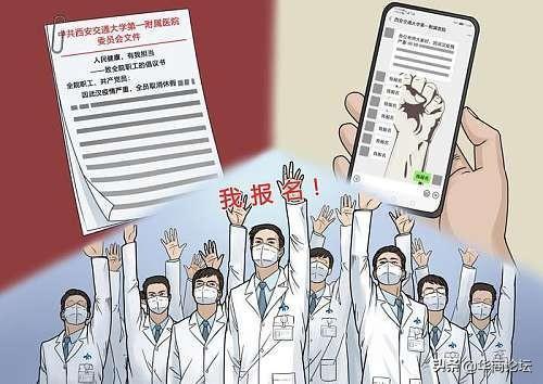 囗交大图片26交,西安交大一附院26岁男护士用漫画记录疫情感人瞬间,每一幅背后都有一个感人的故事