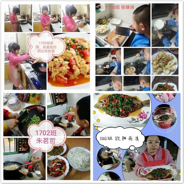 """小小美食家,「九华教育」九华吉利学校开展""""小小美食家""""实践活动"""