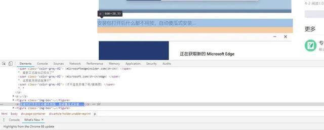 网页 f12,小科普 | 如何用浏览器的F12装逼?