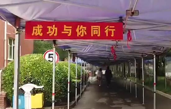 黑龙江教师资格成绩查询时间,黑龙江2020高考分数几号几点能公布?黑龙江2019高考分数线一览