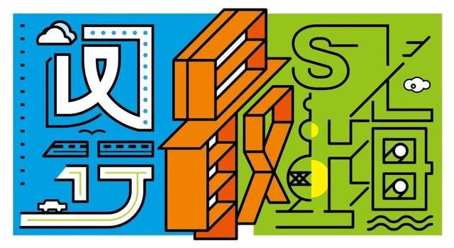 闵行网页设计,明天9点开抢!手慢无!面向闵行市民的免费课程又来啦