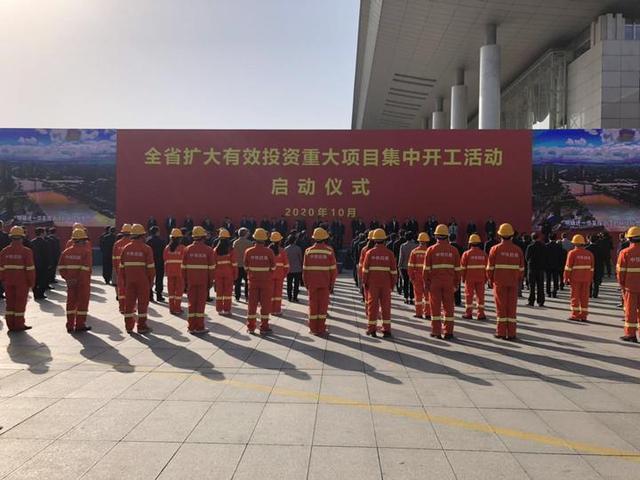 项目投资项目,总投资8944亿元!浙江516个重大项目集中开工