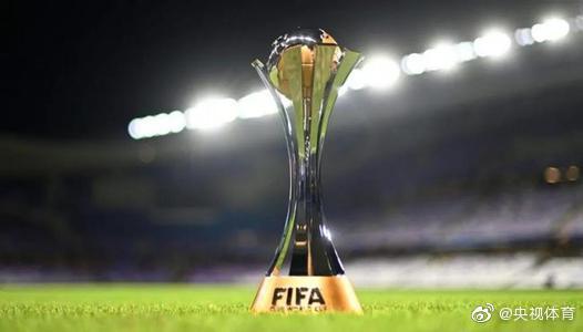 FIFA官方:2021世俱杯改在日本举行