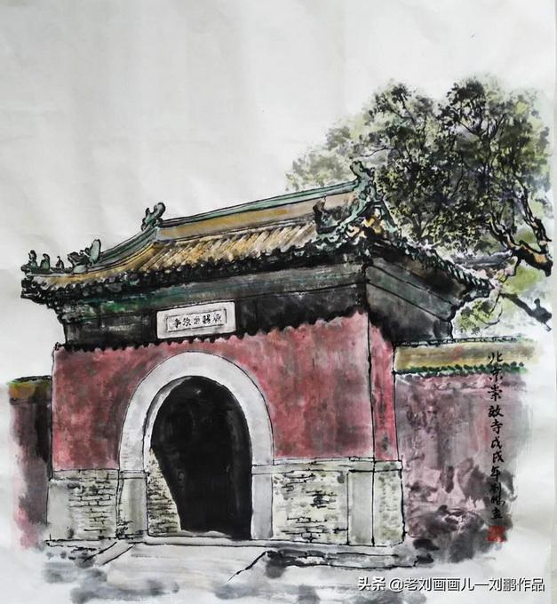 民国财政部印刷厂旧址,北京这座古寺以牡丹闻名,民国时曾设专列火车,载外地游客到此地赏花