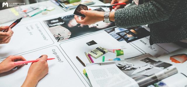 营销人员,销售管理中的设计四要素:场景、角色、行为、效果