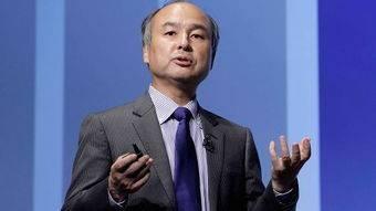 软银投资(我国)控投有限责任公司晋升新一任老总