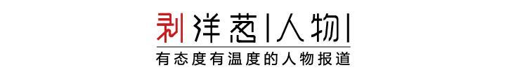 """我喜欢的名人,袁隆平:""""我毕生的追求就是让所有人远离饥饿"""""""