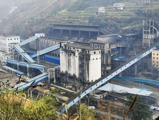 重庆市国有制媒矿总体撤出