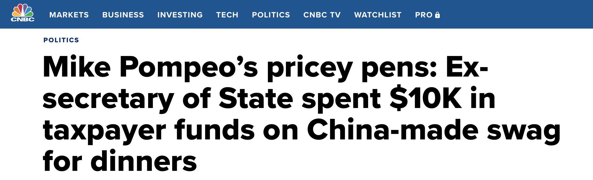 """美媒:蓬佩奥曾花超1万美元""""纳税人的钱""""买中国钢笔送宾客,当时他还就贸易指责中国"""
