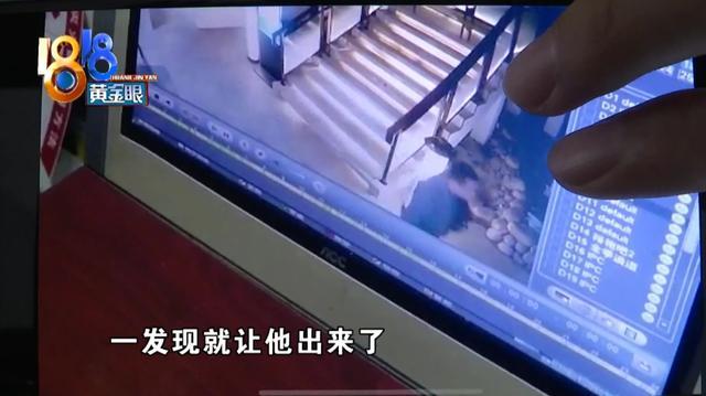"""姑娘正在更衣,男子""""逛进""""浴室? 全球新闻风头榜 第4张"""