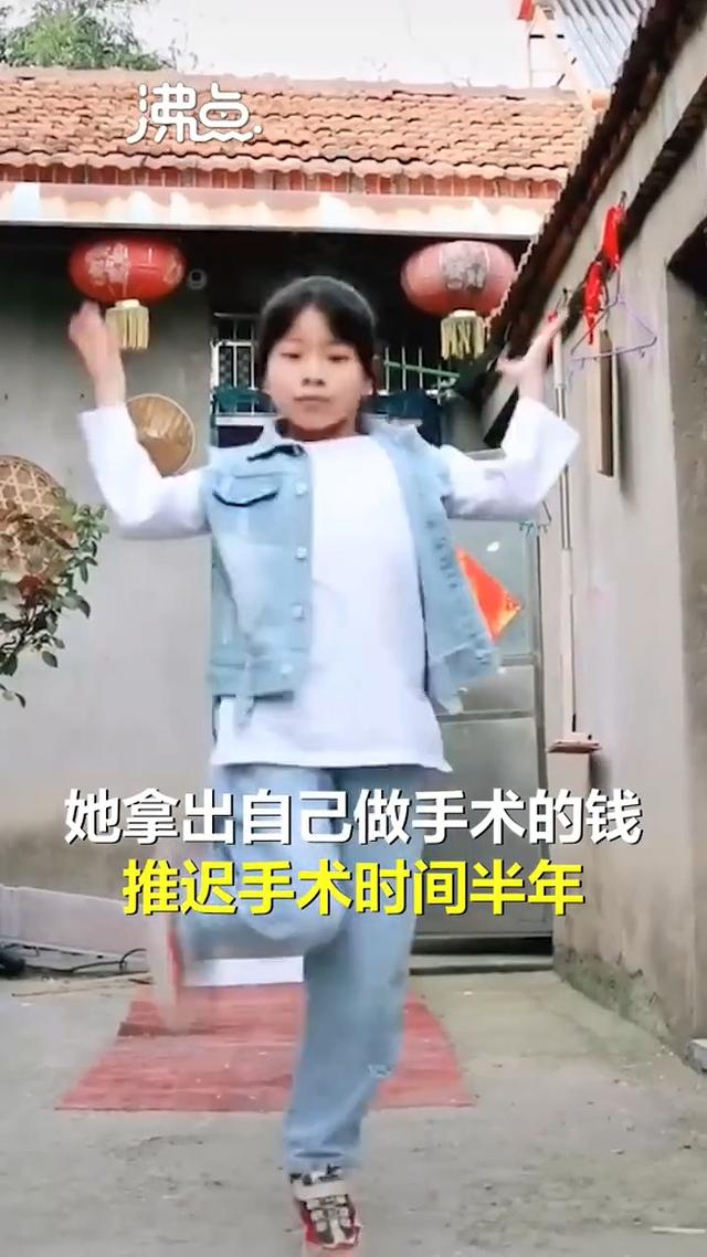 农村女孩跳舞走红妈妈拒接广告:只是想释放孩子天性 全球新闻风头榜 第6张