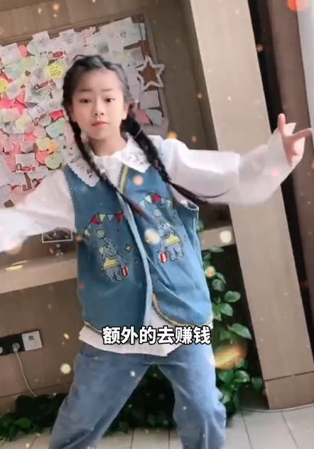 超治愈!11岁女孩跳舞引网友喊话出道 妈妈:只为释放孩子天性 全球新闻风头榜 第2张