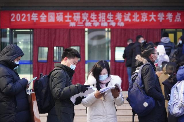 北京大学考研成绩查询,18时起陆续可查!4所在京高校考研初试成绩公布