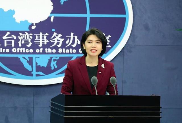 """中国国民党主席江启臣称""""大陆是台主要威胁"""",国台办回应:勿陷入非理性对抗思维 全球新闻风头榜 第1张"""