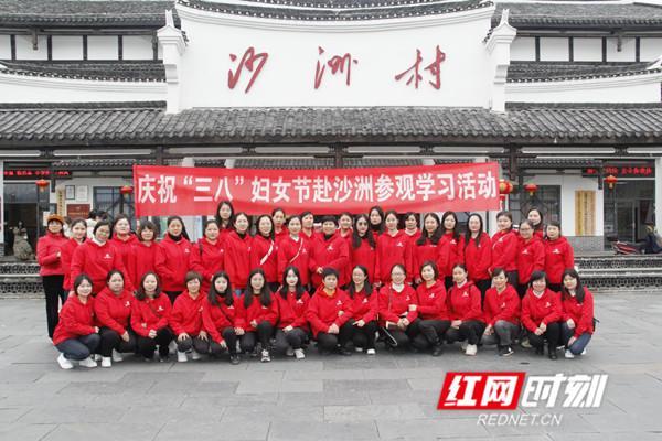 """三八妇女节的意义,道县农商银行开展""""三八妇女节""""主题活动"""