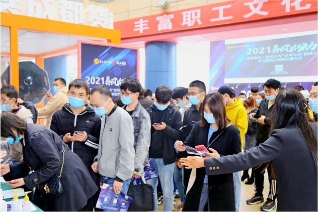 网络营销工程师,成都市总工会举办首场互联网营销师招聘专场 为求职者提供近1000个岗位