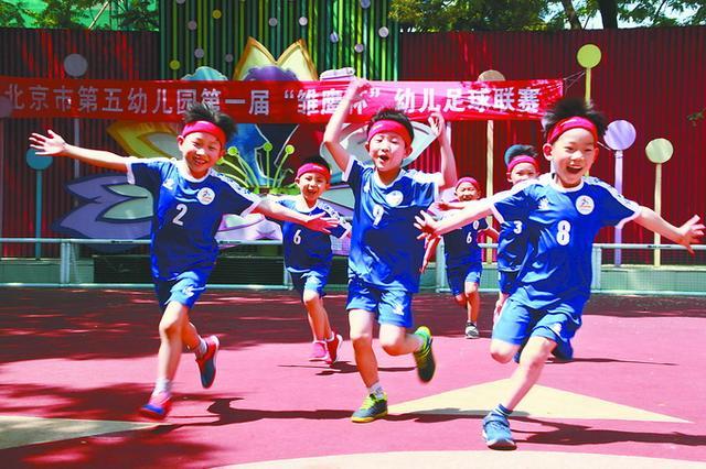 """史家胡同小学,看,那群踢足球的娃娃!崇文也尚武,""""学霸""""也踢球"""
