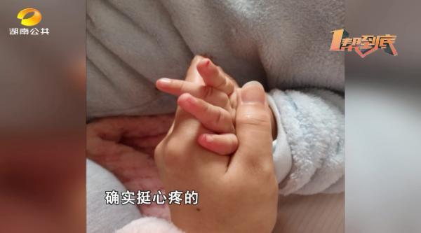 """婴儿4,宝宝4根手指被剪出血!7天""""速成""""的育婴师你敢用?"""